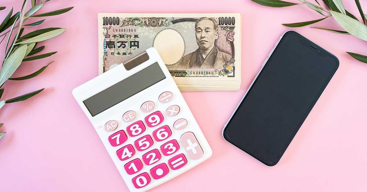 実際ポイントサイトは稼げるの?月2万円相当のポイントが稼げる情報も